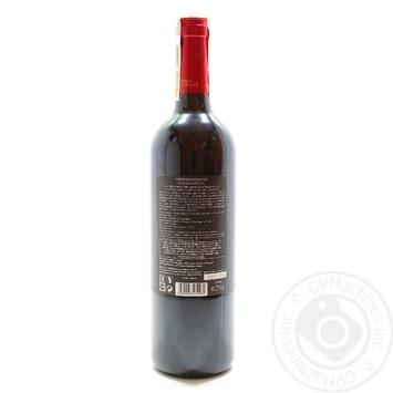 Вино Chateau Mukhrani Kindzmarauli красное полусладкое 11% 0,75л - купить, цены на Novus - фото 2