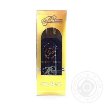 Cognac 40% 500ml in a box