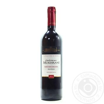 Wine Chateau Khvanchkara red semisweet 12.5% 750ml glass bottle