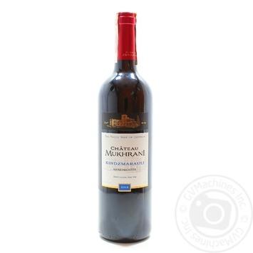 Вино Chateau Mukhrani Kindzmarauli красное полусладкое 11% 0,75л - купить, цены на Novus - фото 1