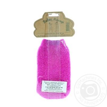 Мочалка-рукавичка Balmy Naturel 16016 - купить, цены на МегаМаркет - фото 2