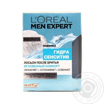 Lotion L'oreal for man 100ml