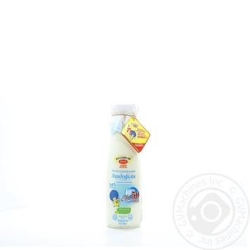 Sour milk drink Voloshkove pole Acidophilus chilled 2.5% 500g glass bottle