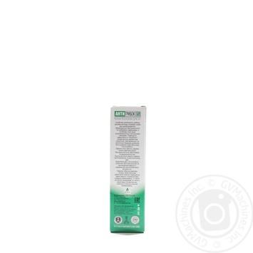Крем-бальзам для ног Еліксір Антигрибок 40мл - купить, цены на Novus - фото 2