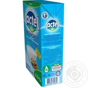 Молоко Lactel ультрапастеризованное с витамином D3 2,5% 1кг - купить, цены на Ашан - фото 2