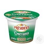 Сметана Президент 20% пластиковый стакан 200г
