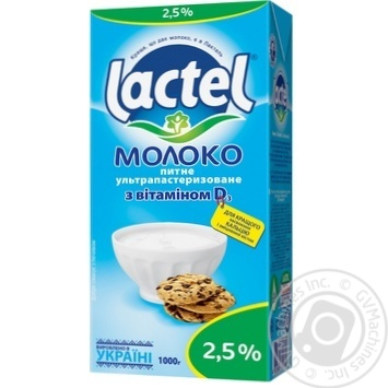 Lactel With Vitamin D Ultrapasteurized Milk 2.5% 1kg - buy, prices for Novus - image 1