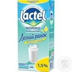 Lactel Easy Morning Ultrapasteurized Low-Lactose Milk 1.5% 1kg