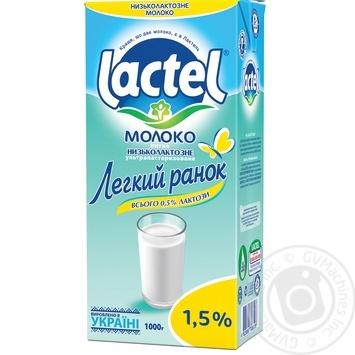 Молоко Lactel Легкий ранок низьколактозне ультрапастеризоване 1.5% 1кг