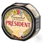 Cheese camembert President soft 170g vacuum packing