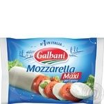 Сыр Гальбани Санта Лючия моцарелла макси мягкий 45% 250г