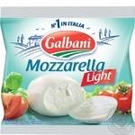 Сыр Гальбани Моцарелла легкая в рассоле 28% 125г
