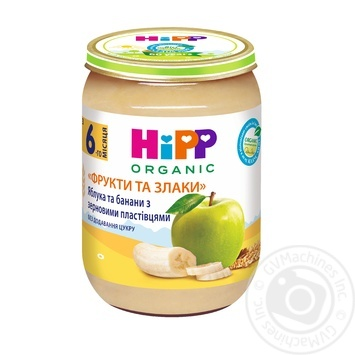 Grain porridge HiPP with apples and bananas for 6+ months babies 190g - buy, prices for Auchan - image 3