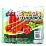 Indykpol Turkey Sausages 350g