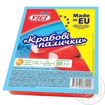 Vici Frozen Sticks Crab - buy, prices for MegaMarket - image 1