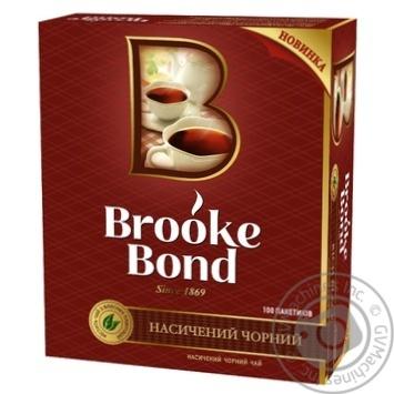 Tea Brooke bond black 180g - buy, prices for Novus - image 1