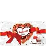 Конфеты Любимов Шоколадные сердечки ассорти 225г