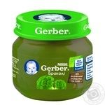 Puree Gerber Apple-Apricot-Banana without starch and salt for 4+ month old 80g