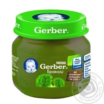Пюре овощное Гербер Брокколи без крахмала и соли для детей с 4 месяцев 80г