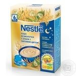 Nestle With Linden Blossoms 5 Grains Porridge