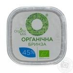 Бринза Organic Milk Огранічна 45%