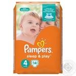 Подгузники детские Pampers Sleep & Play 4 Maxi 7-14кг 14шт