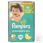 Подгузники детские Pampers Active Baby-Dry 4+ Maxi Plus 9-16кг 48шт