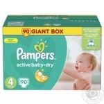 Diapers Pampers Active Baby-Dry 4 Maxi 8-14kg 90pcs