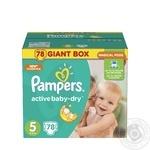 Подгузники детские Pampers Active Baby-Dry 5 Junior 11-18кг 78шт