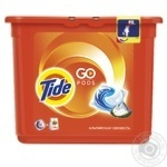 Laundry capsules Tide Alpine fresh 26pcs