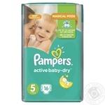 Подгузники детские Pampers Active Baby-Dry 5 Junior 11-18кг 16шт