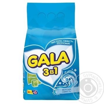Laundry detergent powder Gala Sea Fresh 3000g