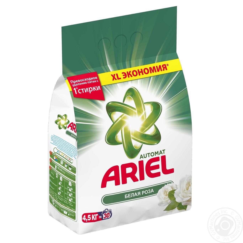 Laundry Detergent Powder Ariel White Rose 4500g