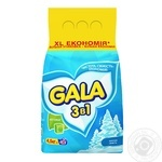 Пральний порошок Gala Морозна свіжість автомат 4500г