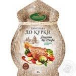 Spices Lyubystok for chicken 40g - buy, prices for Novus - image 3