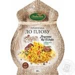 Приправа Любисток Рецепты от шефа к плову б/соли 40г - купить, цены на Novus - фото 1