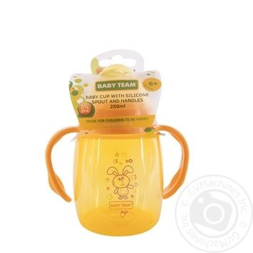 Baby team Drinking bowl silicone with a tube of 250 ml - buy, prices for Furshet - image 1