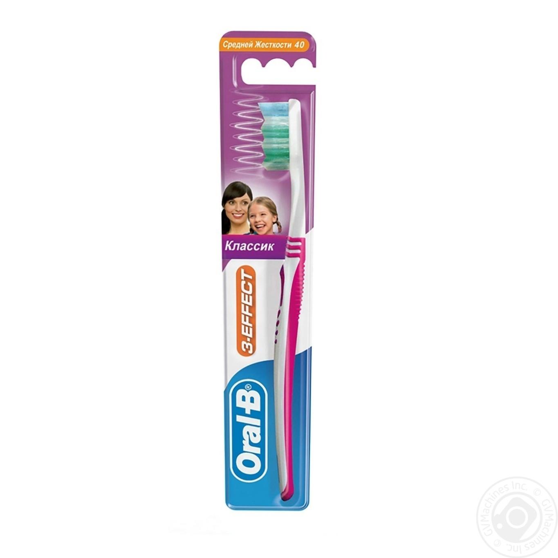 Зубна щітка Oral-B 3-Effect Classic середня → Гігієна → Особиста ... 8a862e70fabf3