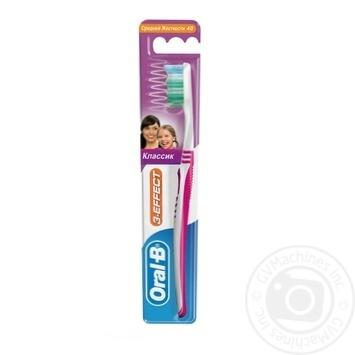 Зубная щетка Oral-B 3-Effect Classic средняя - купить, цены на МегаМаркет - фото 1