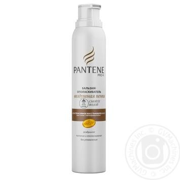 Бальзам-ополіскувач Pantene Pro-V Інтенсивне відновлення Повітряна пінка для пошкодженого волосся 180мл