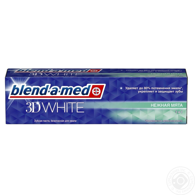 Зубна паста Blend-a-med 3D White 100мл → Гігієна → Особиста ... 41e2109a43eff