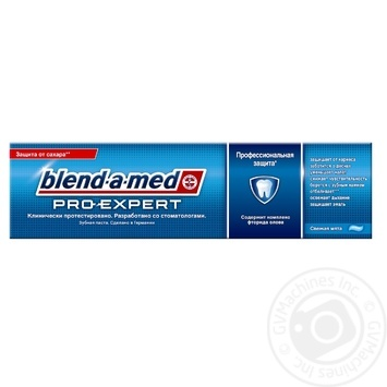 Зубная паста Blend-A-Med Pro-Expert Профессиональная защита Свежая Мята 100мл - купить, цены на Ашан - фото 4