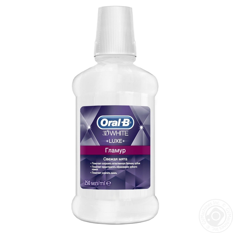 Ополіскувач для ротової порожнини Oral-B 3D White Luxe Кришталева Свіжість  250мл 4fa745c72fa27