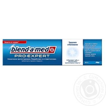 Зубная паста Blend-A-Med ProExpert Здоровое отбеливание Мята 100мл - купить, цены на Ашан - фото 1
