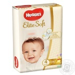 Huggies Elite Soft 4 Mega Diapers 8-14kgs 66pcs