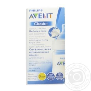 Bottle Avent for feeding 125ml