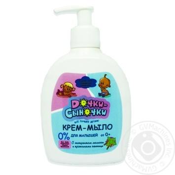 Soap-cream melissa for children 300ml