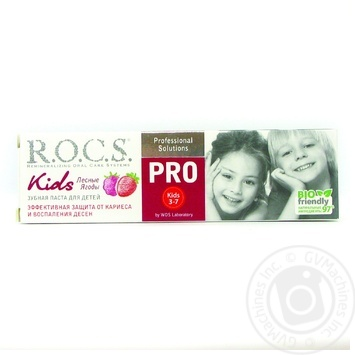 Зубна паста Рокс PRO Kids для дітей лісові ягоди 35 мл
