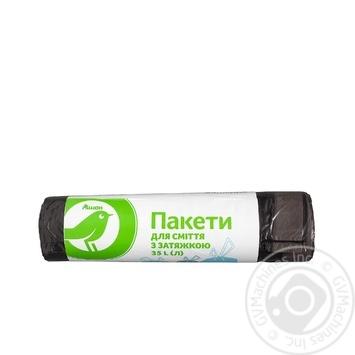 Пакети для сміття Ашан з затяжкою 35л 15шт - купити, ціни на Ашан - фото 5