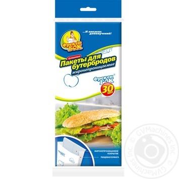 Freken Bok Sandwich Bags 30pcs